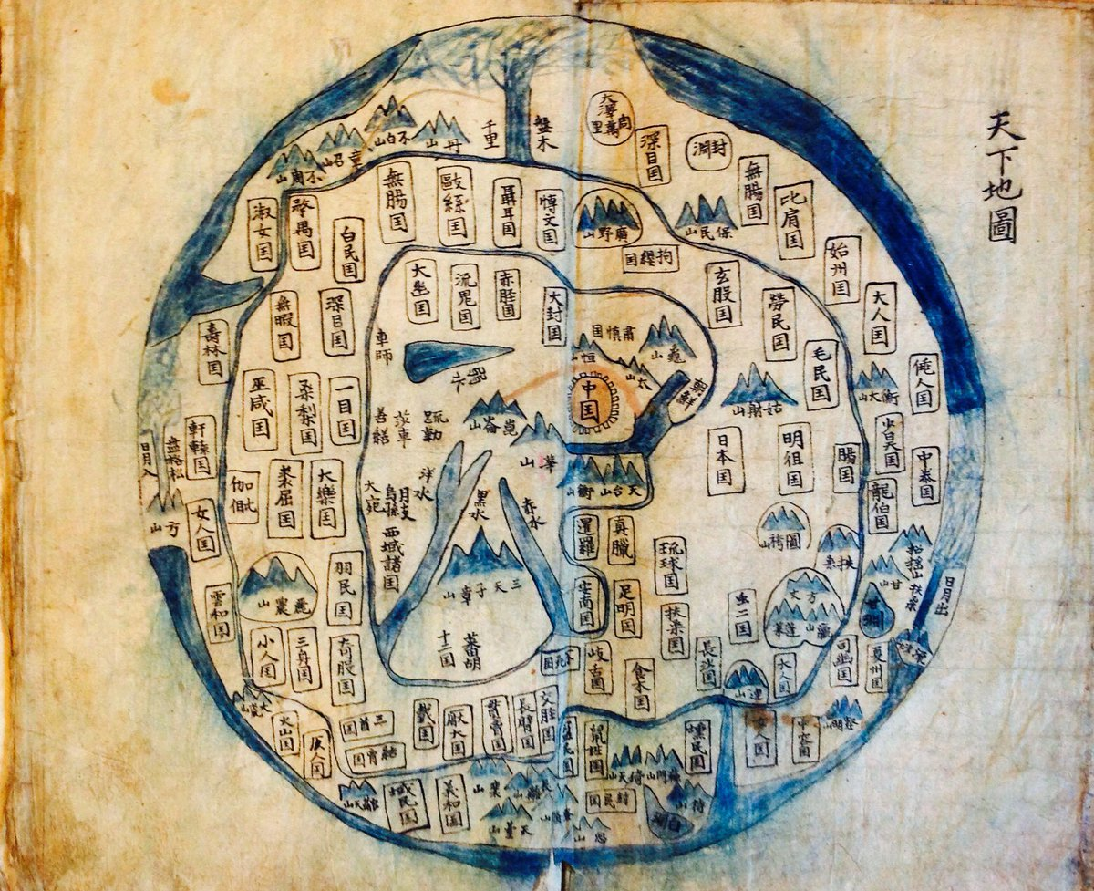 Asia antique maps asiamaps twitter the korean world map is known as cheonhado ill post other pages from this atlas soonpicitterrc786kbbbv gumiabroncs Choice Image