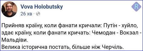 Когда антикоррупционные органы борются не с коррупцией, а между собой - это не может радовать, - Геращенко - Цензор.НЕТ 5453