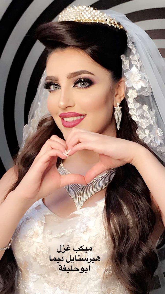 Hanan Dashti On Twitter عروس حنان دشتي حياتك57 ابوحليفة