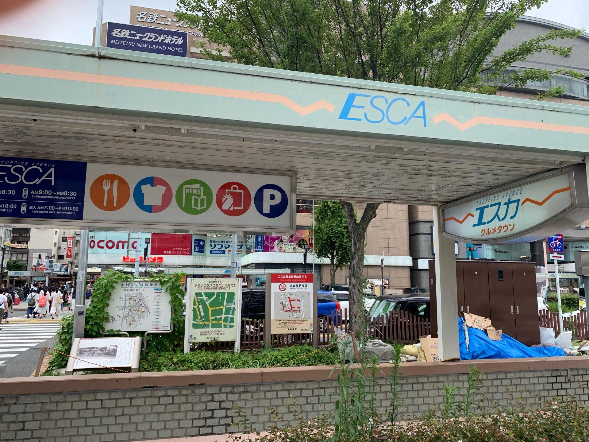 名古屋駅 太閤通口(5)エスカ