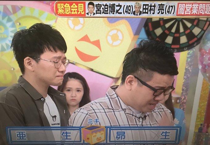 に 斎藤 アッコ 記者 おまかせ