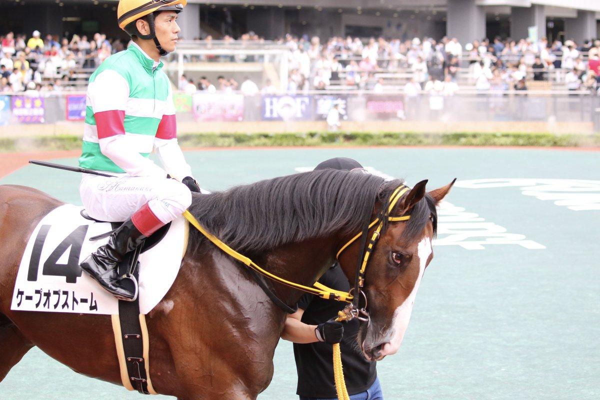 中京5R 2歳新馬戦 ケープオブストーム 浜中俊騎手  相変わらずの怪しい眼つき、、笑