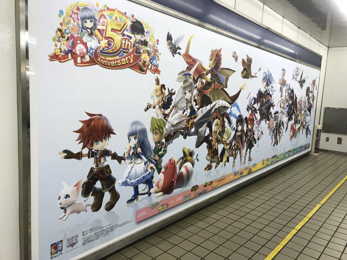 白猫の5周年記念広告、札幌渋谷名古屋梅田は今日までなんでみてきたー 大きいし最高かよwww