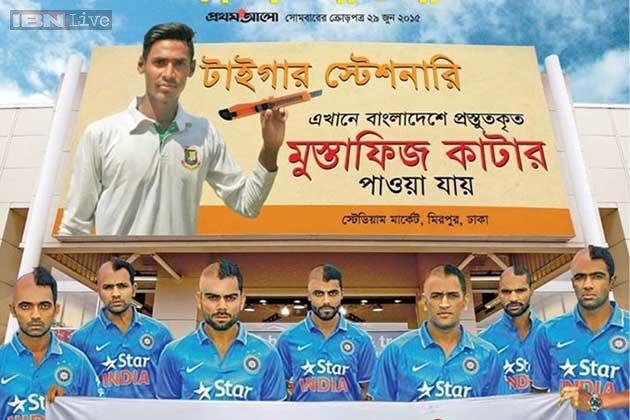 India Vs Bangladesh | ICC World Cup 2019 | Hate From Past Still Alive  https://youtu.be/2HwRxYvWjRs #maukamauka #mauk #icc #ICCCricketWorldCup2019 #ICCHallOfFame #BCCI #Bangladesh #india #PakistanVsNamakHarams #pakistan #IndiaVSNewZEaland #indiavsbangladesh #indiavspakistan
