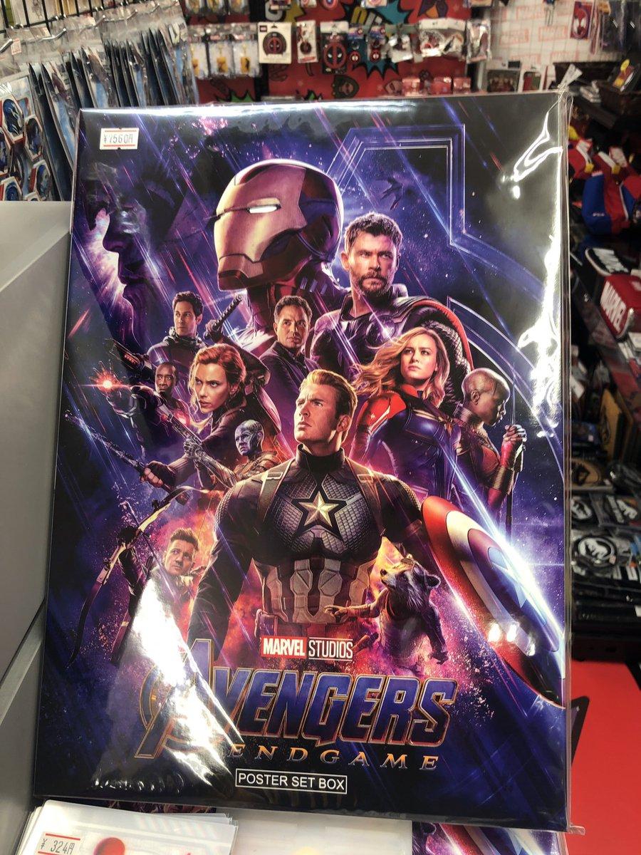 Guf على تويتر Mcu フェイズ4 で マイティ ソー 第四弾が Thor Love And Thunder ナタリーポートマン が レディソー に 詳細が気になりますね 当店2階の Marvel グッズコーナーも 大人気ですよ マーベルシネマティックユニバース T Co