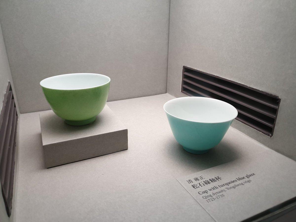300년 된 청대 유물인데 보존상태가 워낙 좋아서 다이소에서 100엔에 파는 컵처럼 생김