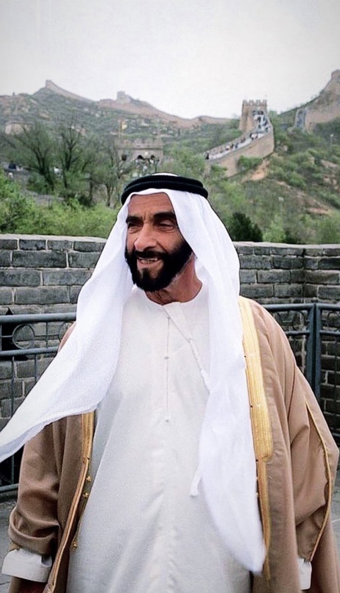 """The UAE-China relationship started 35 yrs ago & evolved ever since bringing the 2 nations relationship closer & stronger.""""We sincerely hope our visit to China will help boost our ties in all fields.""""- Late Sheikh Zayed Bin Sultan AlNahyan, the founding father of the UAE 🇦🇪🇨🇳"""