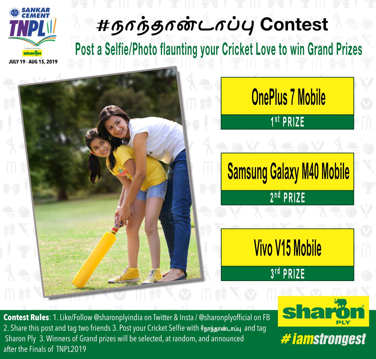 What are you waiting for? Start clicking and posting.We also have a daily contest coming up...stay tuned for details.#Giveaway #Contest #Cricket #NammaPasangaNammaGethu #TNPL2019 #TamilPride  6/6