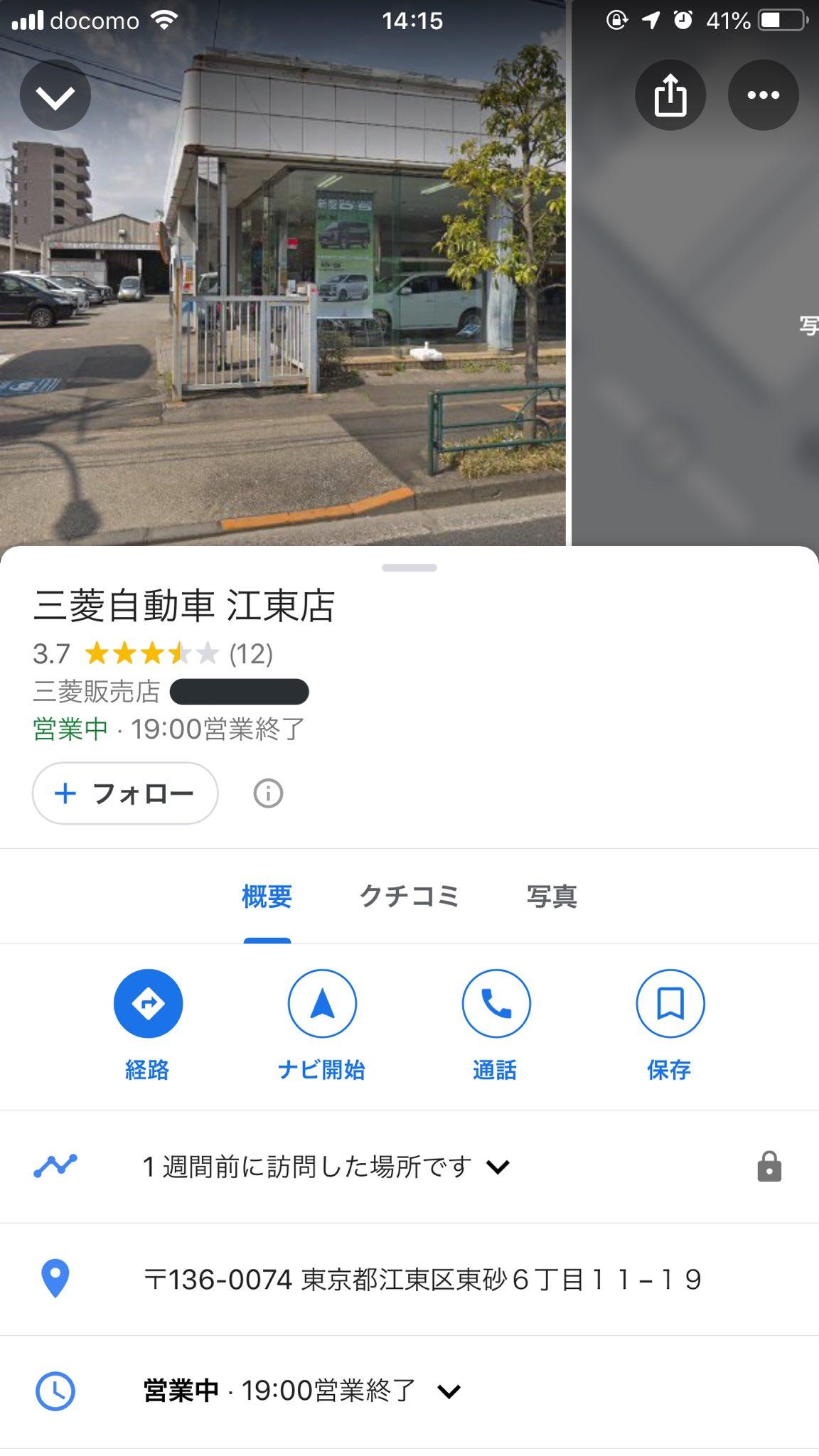 三菱自動車 倒産確率