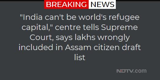 #NRC #Assam