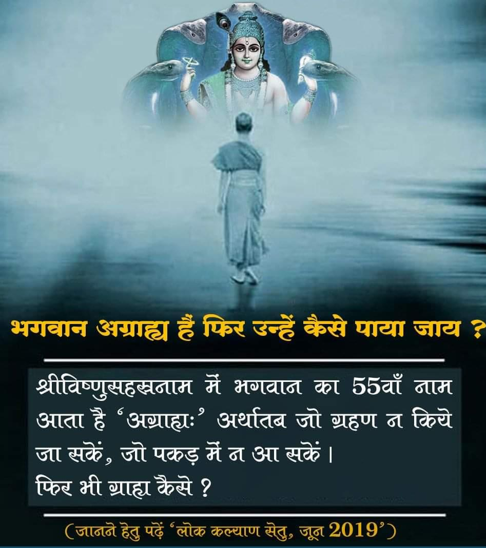 Sant Shri Asaram Bapu Ji- Never give way to deadly emotions of Anger, Envy, Fear,and grief.Always be optimistic at least during chaturmas #चातुर्मास_की_महिमा<br>http://pic.twitter.com/T3cNAvFRKb
