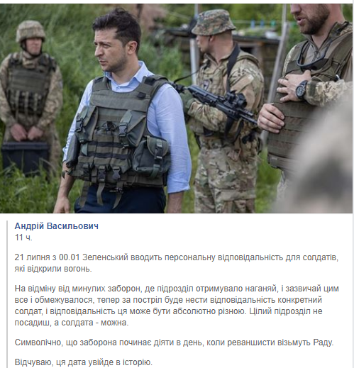Євросоюз закликав РФ припинити поставки терористам на Донбас високотехнологічного обладнання для глушіння сигналу - Цензор.НЕТ 5959