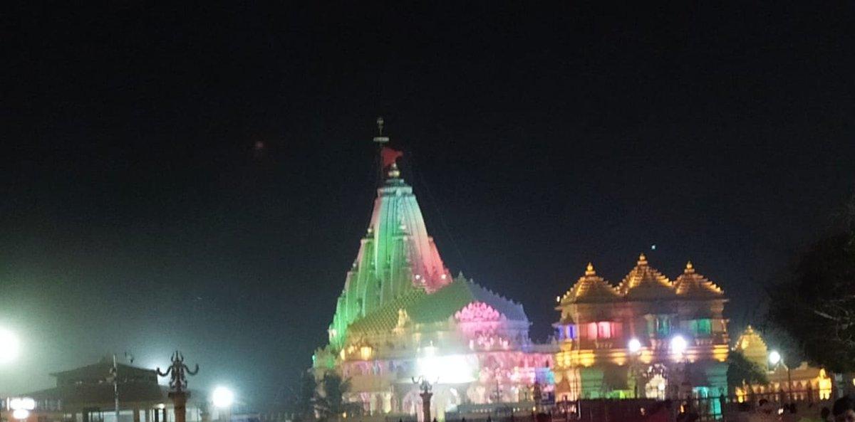 #MahadevTwitter #Somnath #BoomShankar
