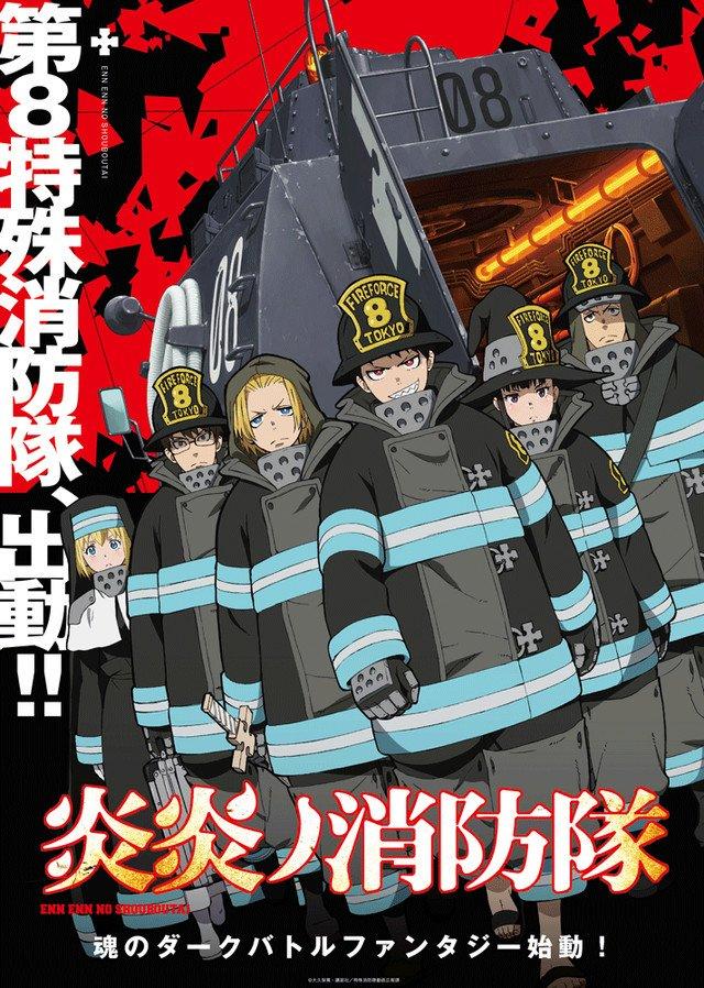 アニメ「炎炎ノ消防隊」第3話の放送休止、同枠で「進撃の巨人 イルゼの手帳」放送