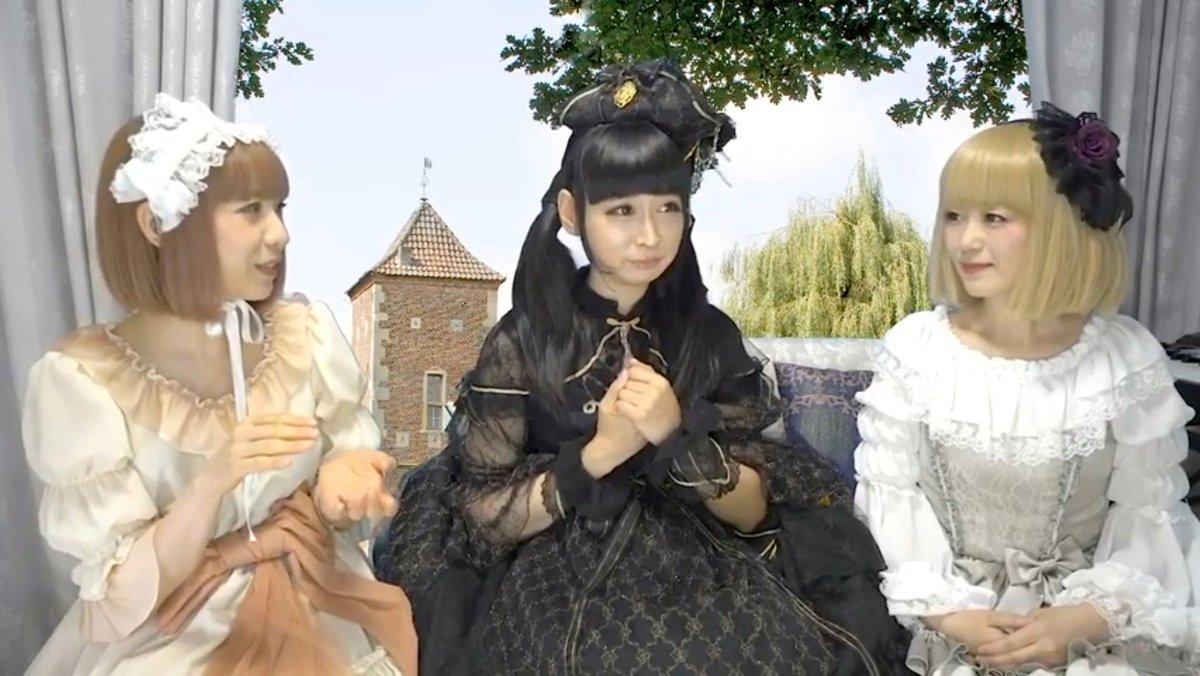 Die Milch cocoちゃん(@die_milch)と、あさいまりちゃん(@asaimari)の番組にゲスト出演してきました♪谷が着用させて頂いたドレスは、ALICE and the PIRATESさんのPrincess AlwidaのPIRATESワンピースでした(*μ_μ)♪  『ここまりの♡ロリィタ音楽室♡vol.4』 https://youtu.be/4z5GNqcKtPw https://twitter.com/tani_takuma/status/1149526717221834757…