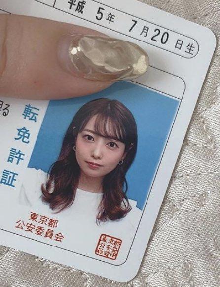 斉藤優里の免許証の写真wwwwwwwwwwwwwww