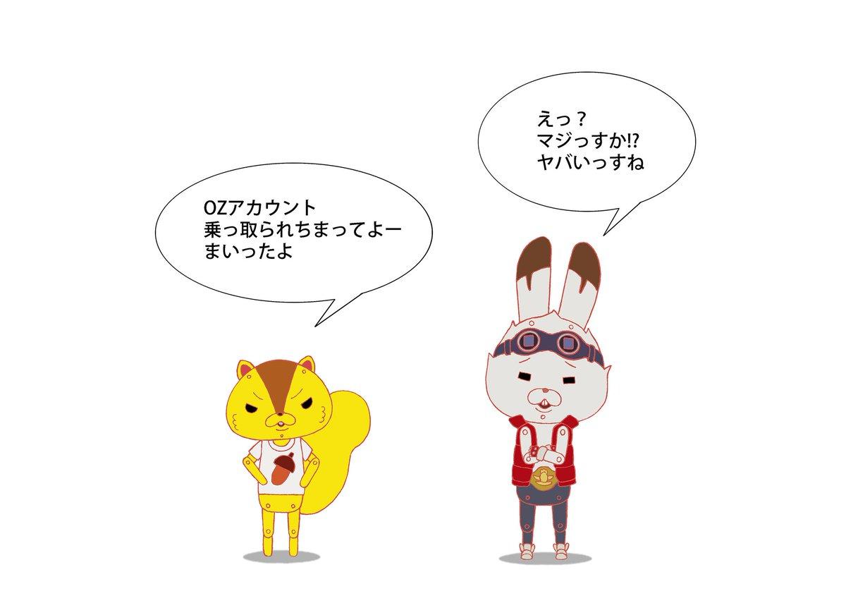 紙兎キングカズマ#サマーウォーズ