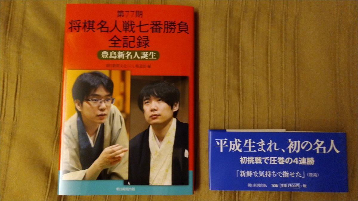 塚本裕貴さんの投稿画像