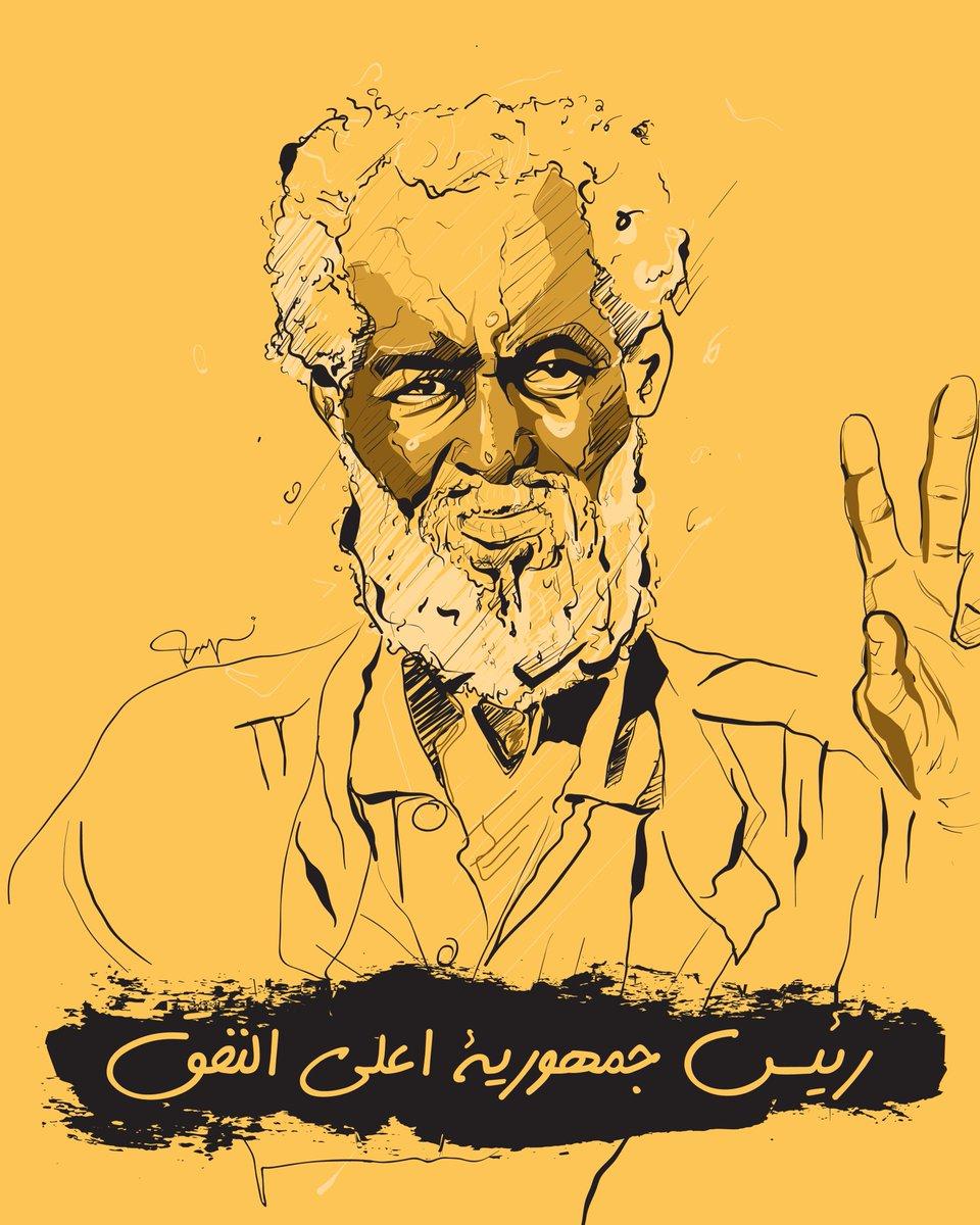 #اعتصام_القيادة_العامة #مجزرة_القيادة_العامة #مدن_السودان_تنتفض #تسقط_بس #SudanUprising #IAmTheSudanRevolution #Sudan