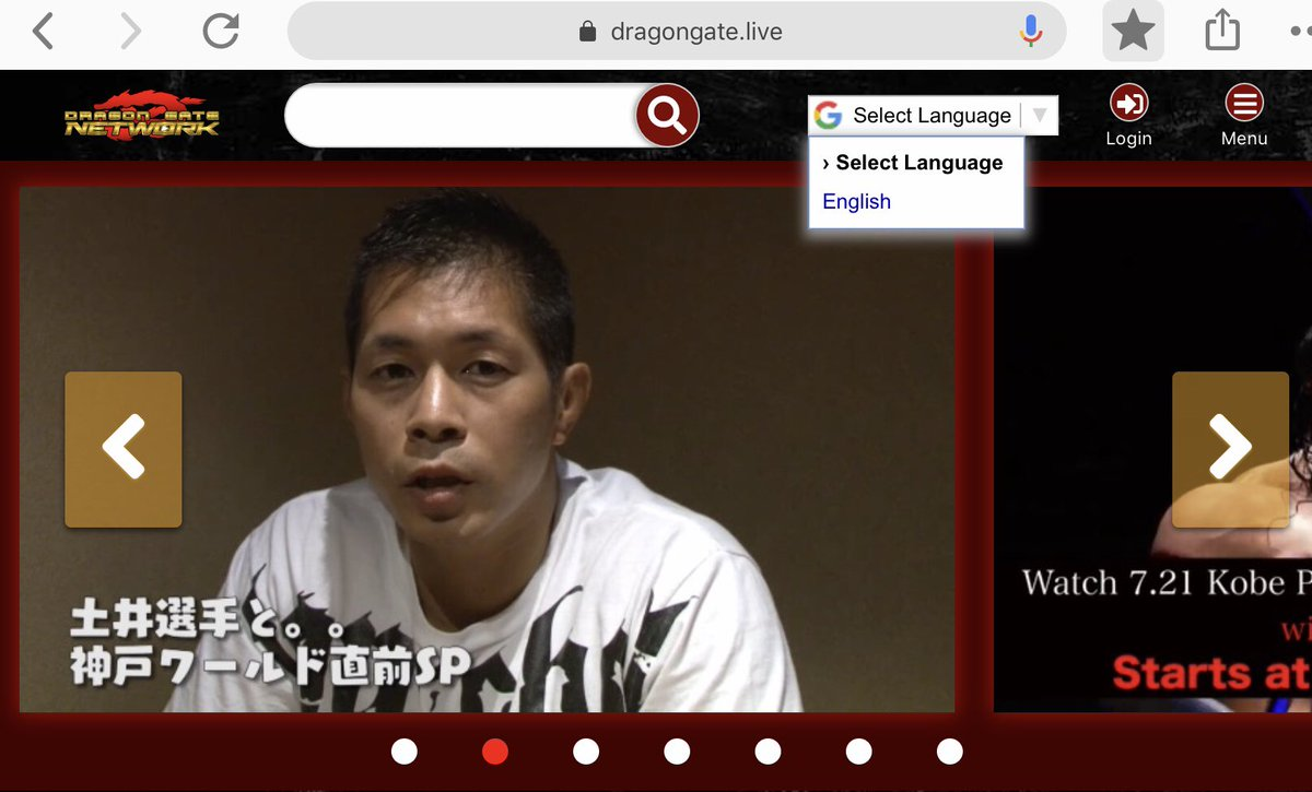 To subscribe to the #DragonGateNetwork, browse to https://t.co/NJ8LwBGxO4  You ge the language to English via the Google Translate tool in the upper navigation bar.   #dragongate https://t.co/CapJw6VN6L