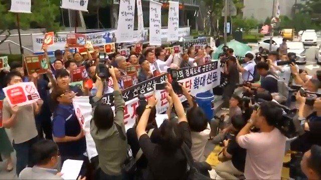 South Koreans are boycotting anything Japanese https://reut.rs/2XXM4IH via @ReutersTV
