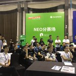 Image for the Tweet beginning: NEO travels to Beijing! Check