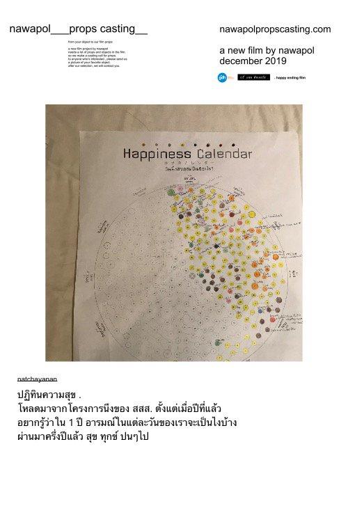 ผ่านมาครึ่งปีแล้ว ✌️  object : ปฏิทินความสุข owner : Natchayanan ส่ง 'ของ' มา Cast  คลิก http://nawapolpropscasting.com    #happyoldyear  #propscasting