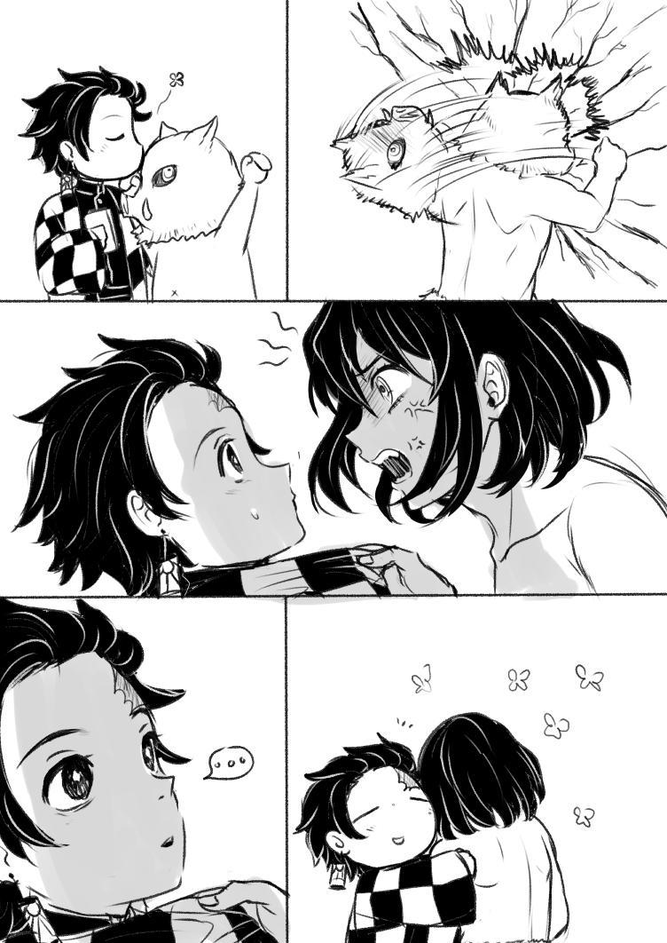 治郎 炭 bl 受け 漫画 【※鬼滅の刃※】 お仕置き
