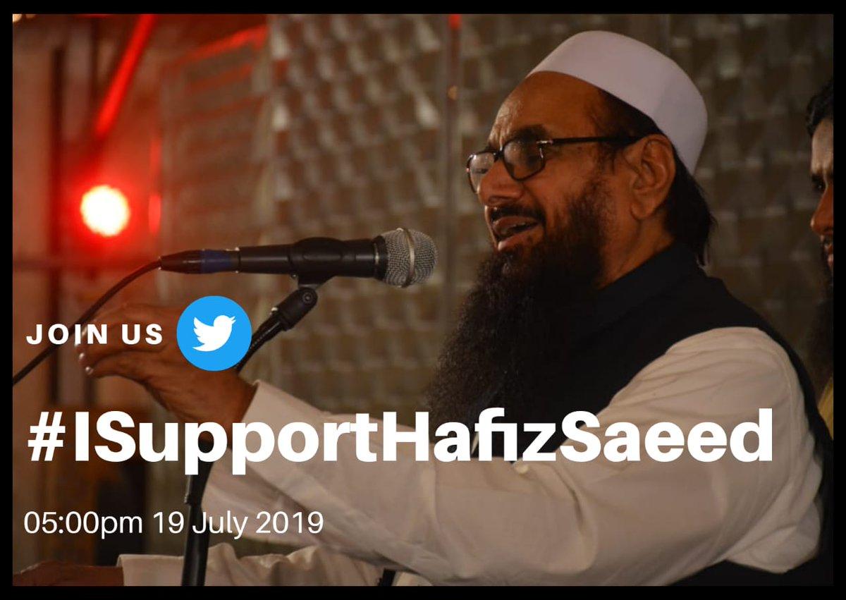 حافظ سعید کے بارے ہمیں دنیا کو بتانا چاہیے، انڈین پراپیگنڈہ کا شکار نہیں ہونا چاہیے.#NewsOne #IsupportHafizSaeed #ImranKhan #Trump #Pakistan