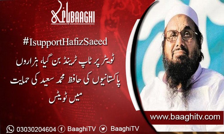 حافظ سعید کے بارے ہمیں دنیا کو بتانا چاہیے، انڈین پراپیگنڈہ کا شکار نہیں ہونا چاہیے.#NewsOne #HafizSaeed #ImranKhan #Trump #Pakistan