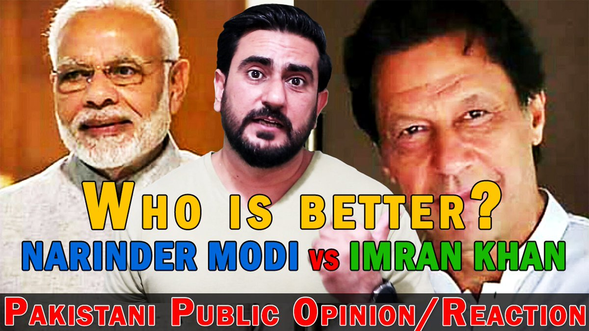 Pakistani Public Opinion https://youtu.be/TPcm5OUbHlg on #ImranKhan Vs #NarinderModi, Who's the better PM? #ModiGovt #India #Pakistan #indiaVsPakistan #publicspeaking #reaction #opinion