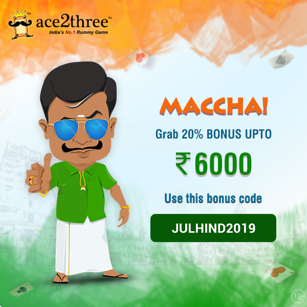 Celebrate the joy of Freedom with Ace2Three Rummy! 🙌🙌 Use Bonus Code: JULHIND2019 & Get upto Rs. 6000 Come and Play Rummy at Ace2Three - Indias No.1 Rummy Game :) Play Now => bit.ly/ace2threerummy #ace2three #rummy #FridayFeeling