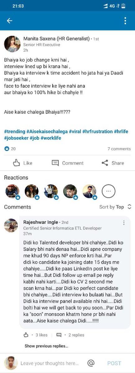 aisakaisechalegabhaiya hashtag on Twitter