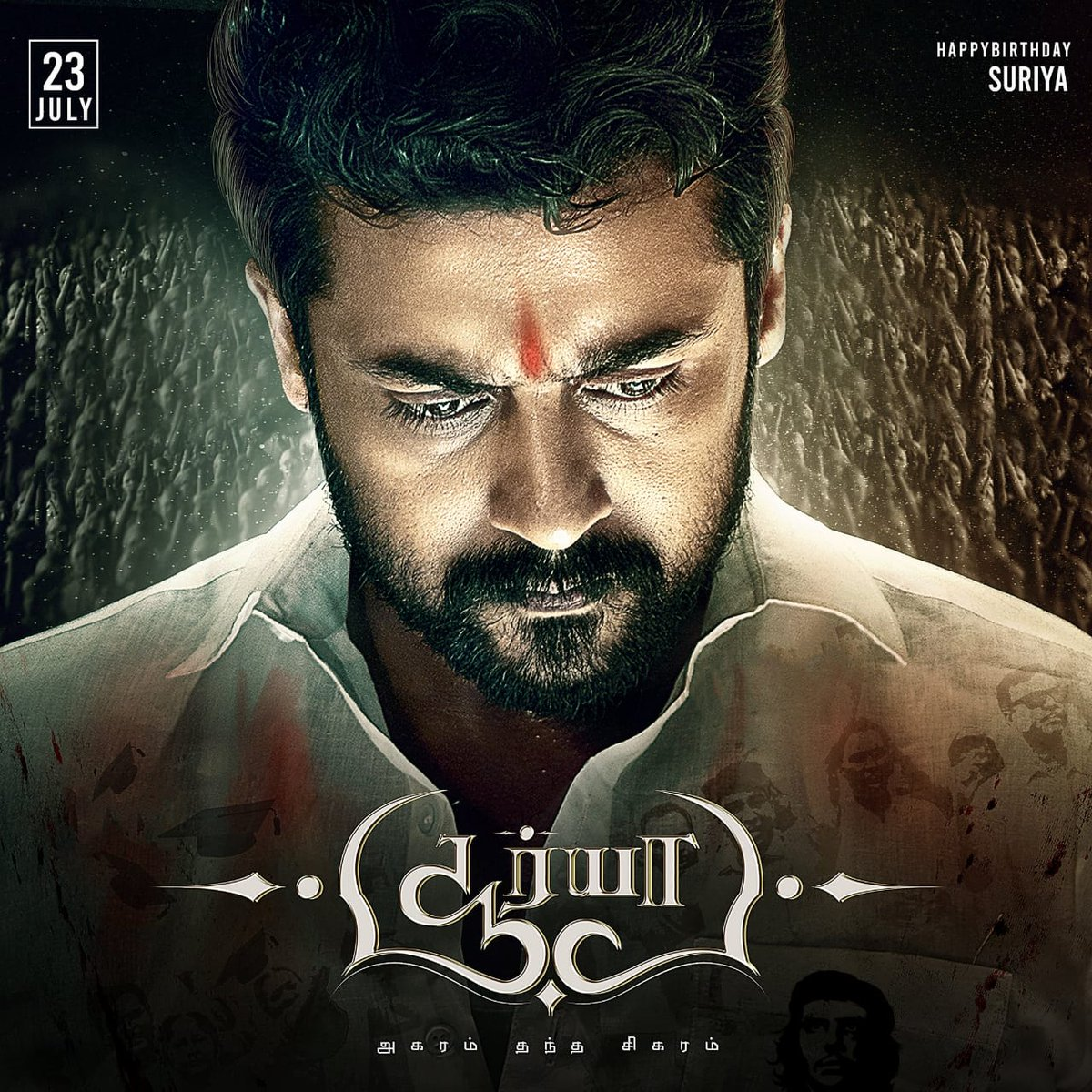 • This is huge   actors, producers, film trackers,  theatre owners & fans are celebrating with CDP   #SuriyaBirthdayCDP<br>http://pic.twitter.com/dsL5krae39