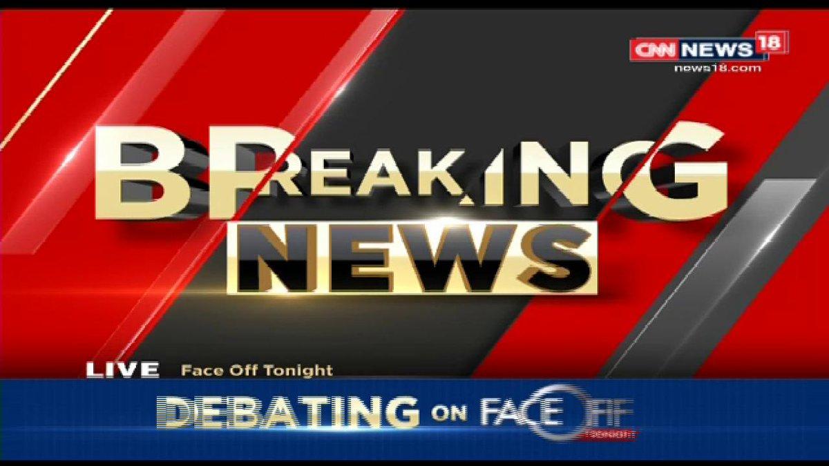 #NewsAlert - Trust vote delayed till Monday.  @deepab18 with details  #KarnatakaNataka