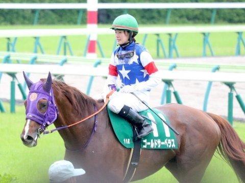 藤田菜七子が日曜福島で自身最多11鞍騎乗! 勝春は1鞍! https://t.co/GsM2JmUsaZ
