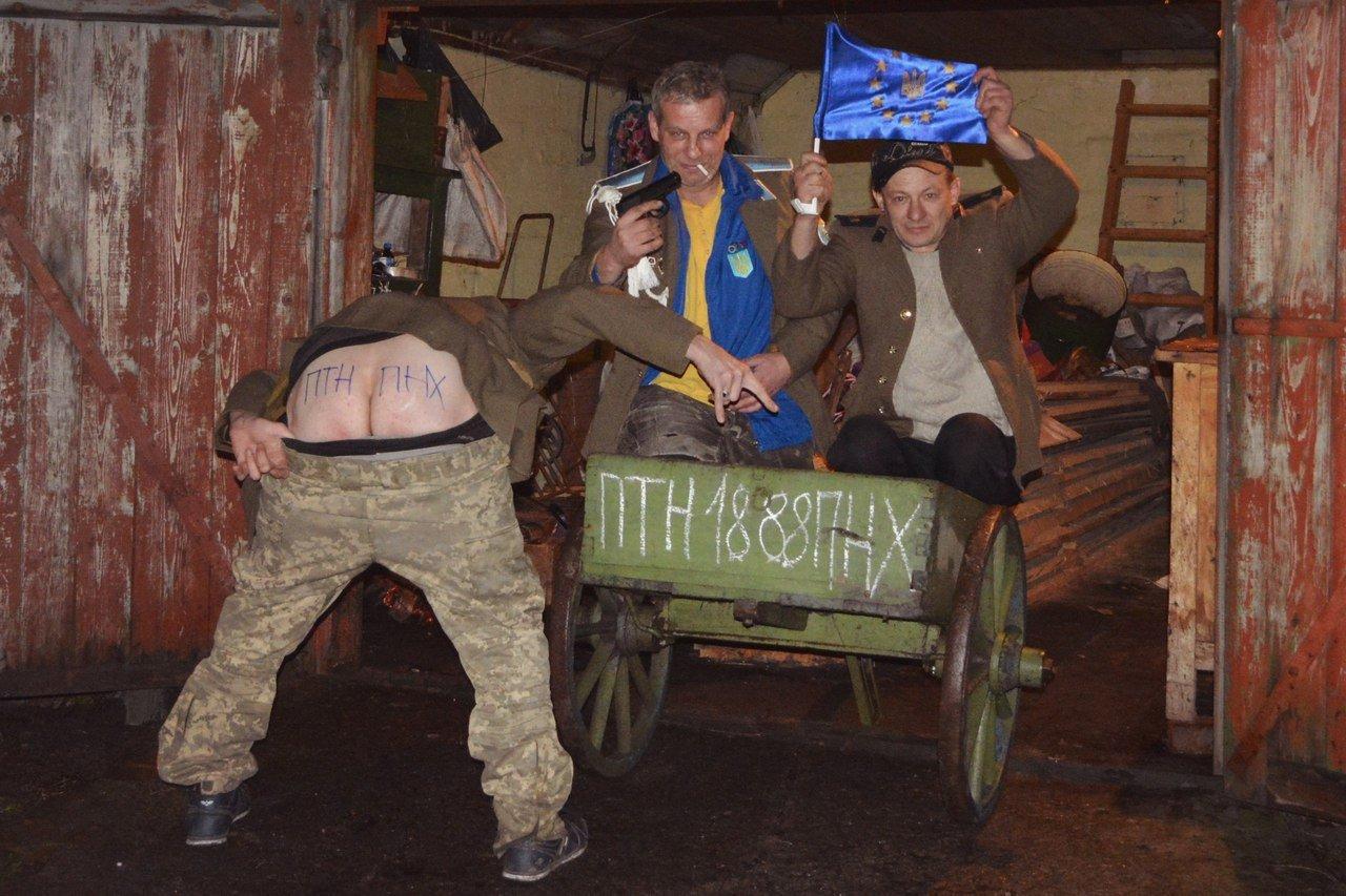 Смешная украина картинки