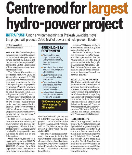India's largest hydropower project will be built in Dibang, Arunachal Pradesh. The Rs. 28,080 Crore project will produce 2880 MW of clean power and help prevent floods.