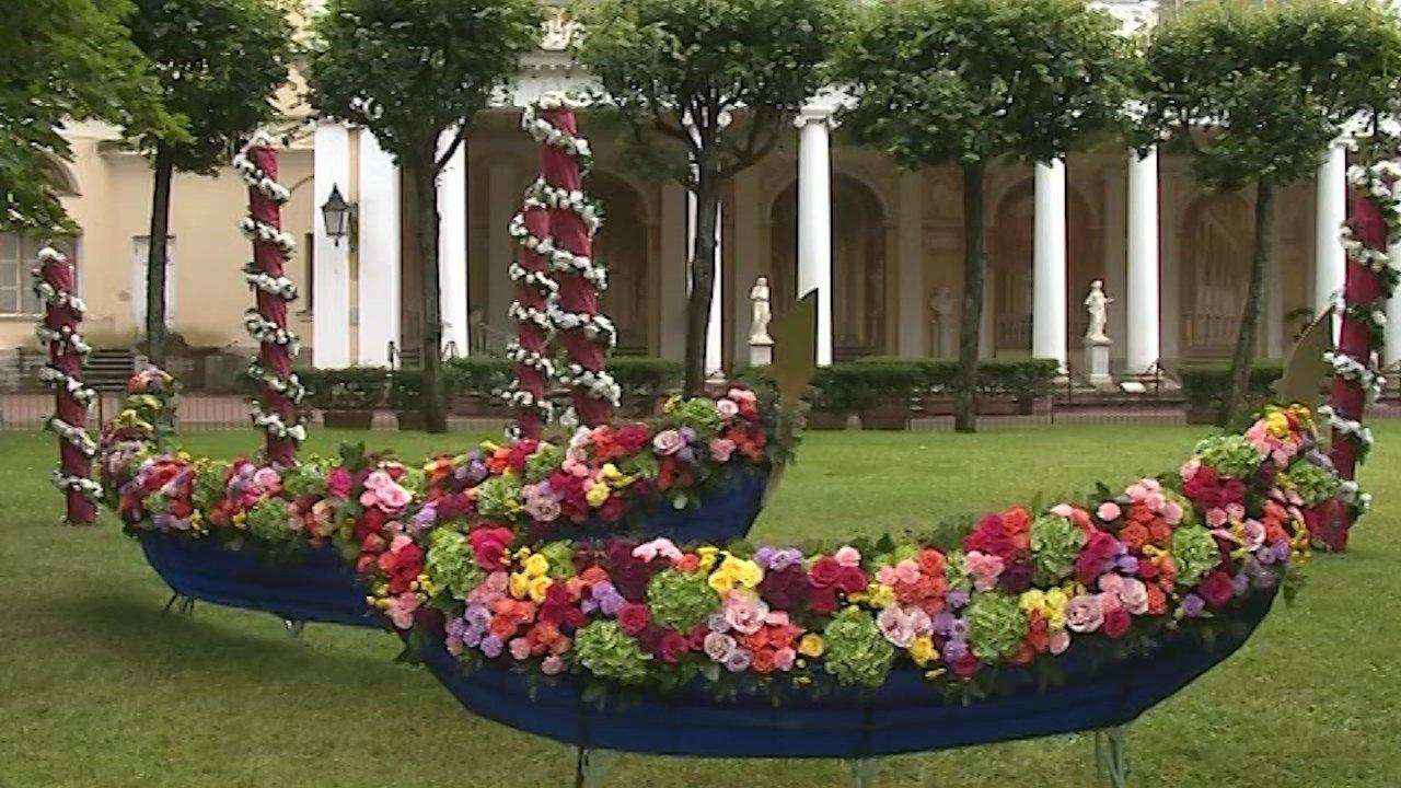 Императорский букет г павловский парк, композиции день валентина