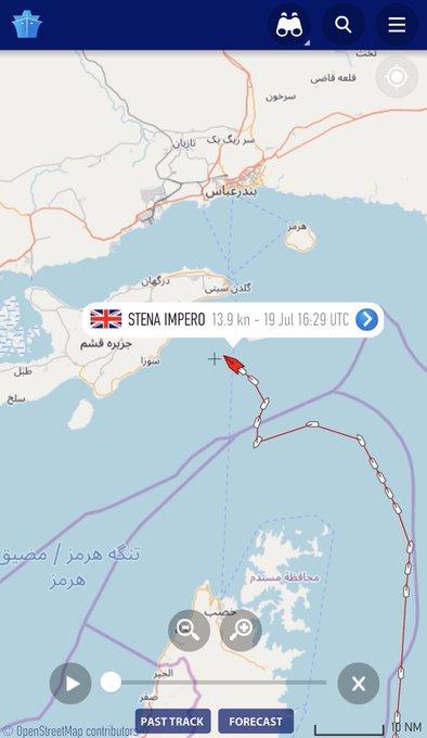 Иран арестовал британский танкер Stena Impero