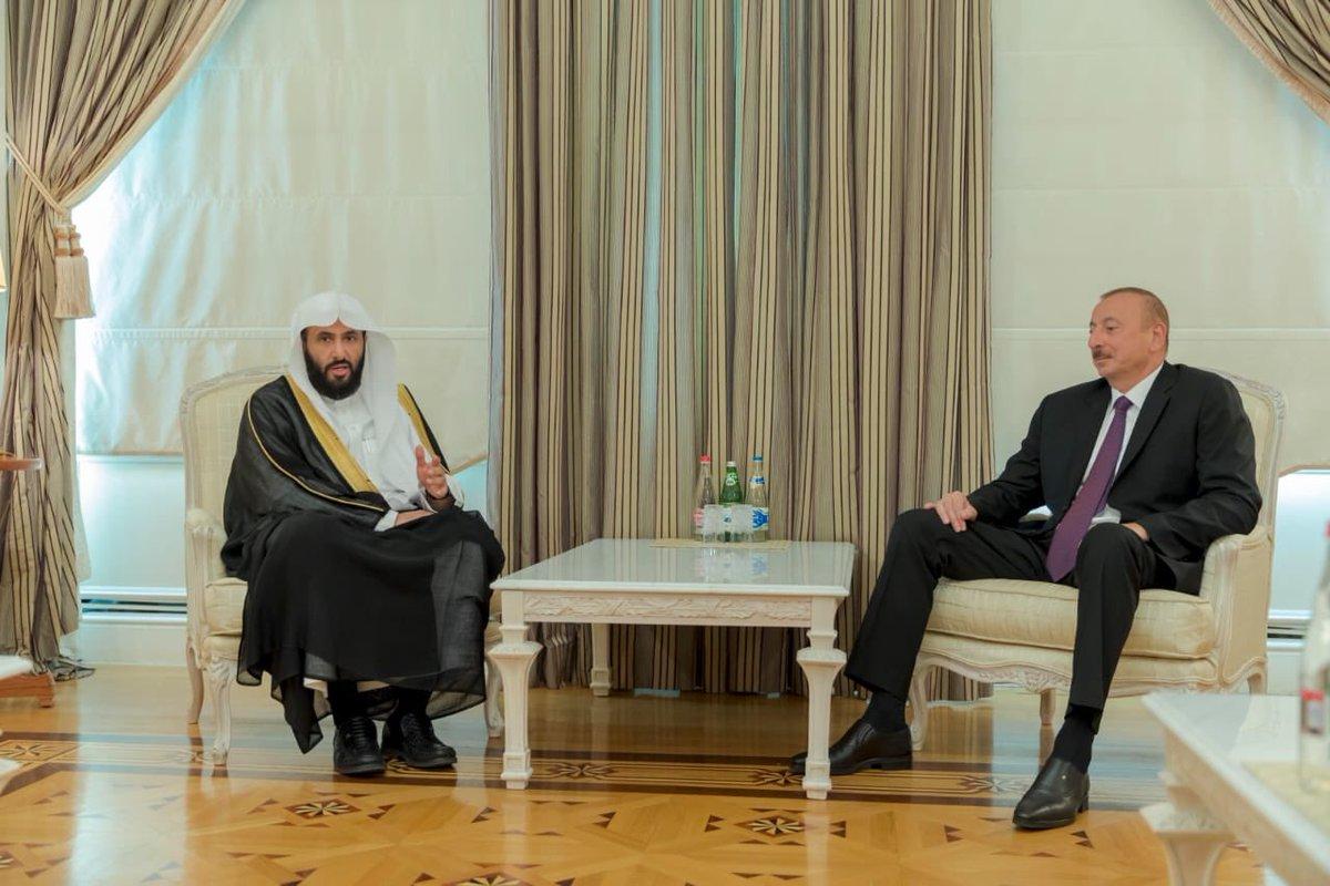 الرئيس الأذربيجاني يستقبل وزير العدل د. وليد الصمعاني، ويؤكد بعمق العلاقة بين المملكة وجمهورية أذربيجان، والحرص المتبادل على سبل تعزيزها في مختلف المجالات.