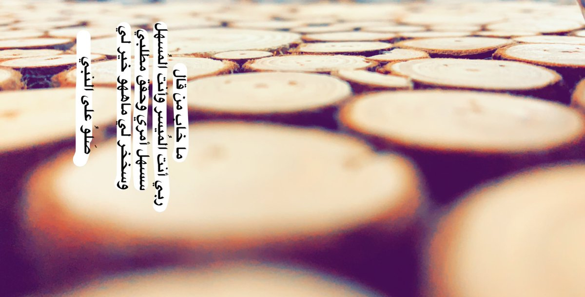 @PicWrld @Essna32 #اجمل_صوره_من_تصويرك https://t.co/WSERAFC68B