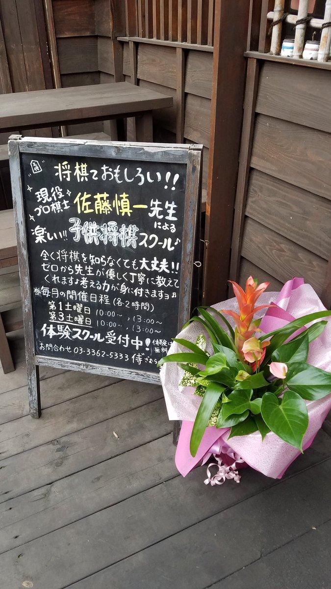 佐藤慎一さんの投稿画像