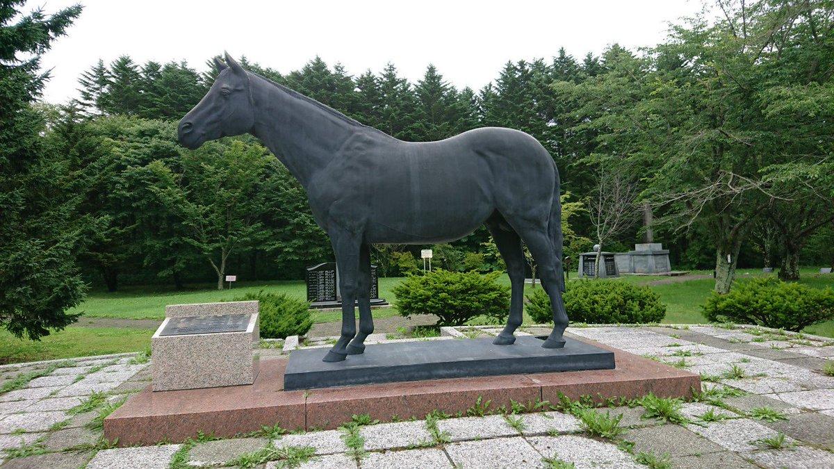 ここは競走馬・種牡馬として活躍した馬たちの記念碑?墓碑?お墓かな…が一同に介してるところで真ん中にテスコボーイの銅像があります