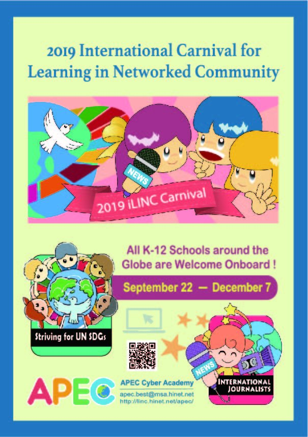 @BillLehotsky @teacher2teacher @PaulaKluth We are looking for international partners for our online PBL &SDGs online programs. Please contact me if youre interested in joining us.