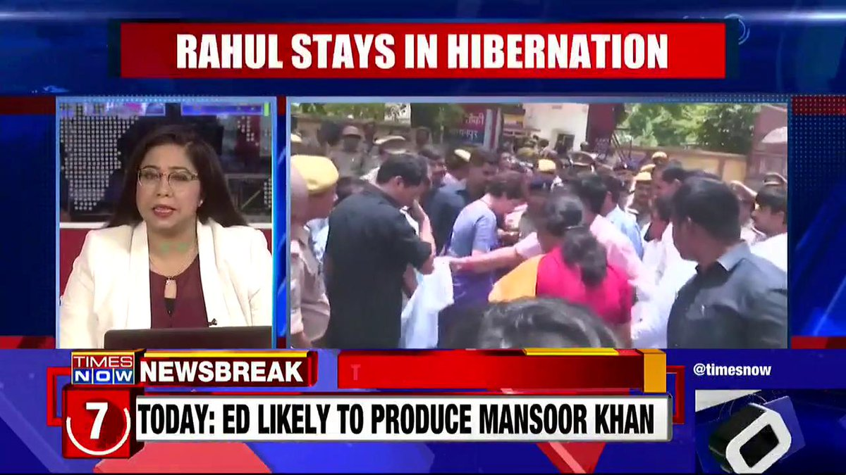#PriyankaTakesCharge | Congress blames intimidation by UP administration but @priyankagandhi remains firm on her stand to meet the victims of Sonbhadra.