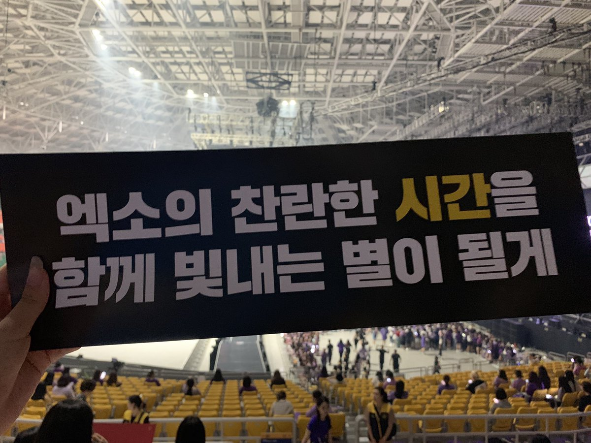 @fearlessbyunn's photo on #EXplOrationinSeoulDay2