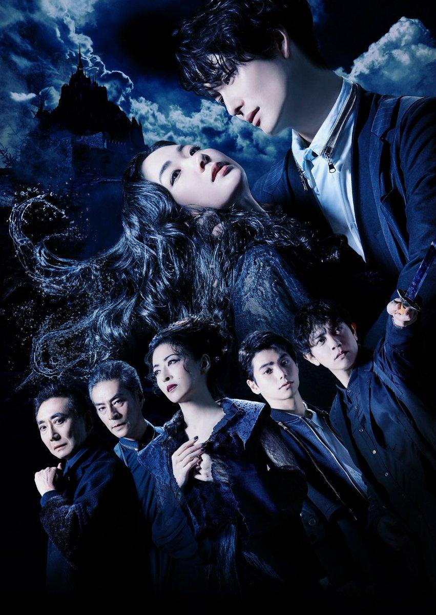 岡田将生 がシェイクスピア作品最高峰の難役ハムレット役に挑むオフィーリアに 黒木華さらに 青柳翔、村
