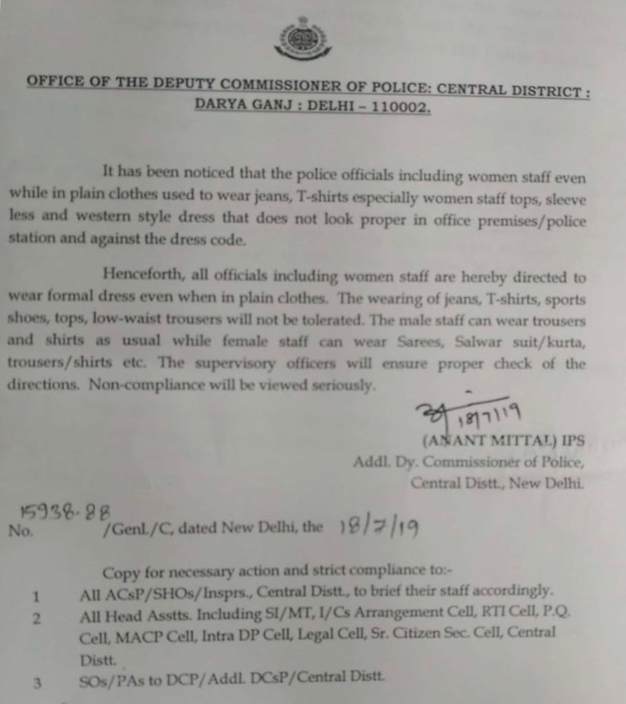 Delhi Additional DCP (Central district) Anant Mittal: All officials including woman staff are directed to wear formal dress when in plain clothes while on duty. Wearing jeans,T-shirts, sports shoes,tops,low -waist trousers will not be tolerated. (ANI)