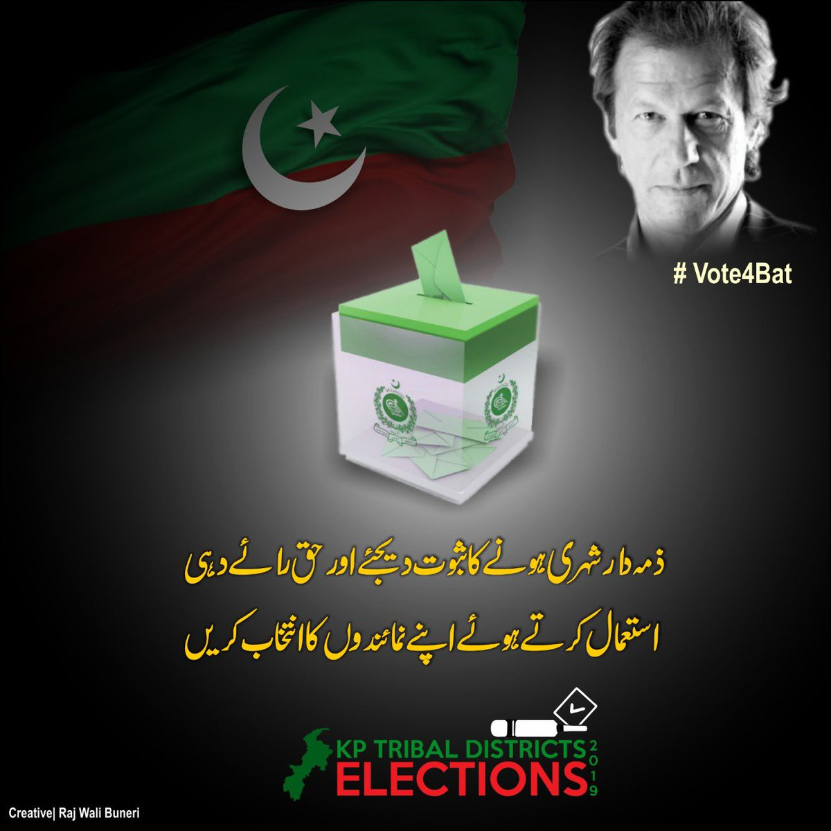 Today is very very important day for all those Pakistanis living in newly merged  KP districts to come out and vote for PTI. This will ensure @ImranKhanPTI that whole pashtun are standing behind him like a rock.   Kill all propaganda of PTM and support PTI.   #Vote4Bat<br>http://pic.twitter.com/cwq20N2gI9